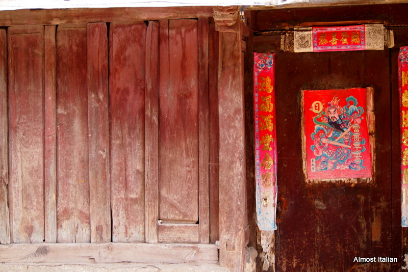 Another door in Dali, Yunnan, China.