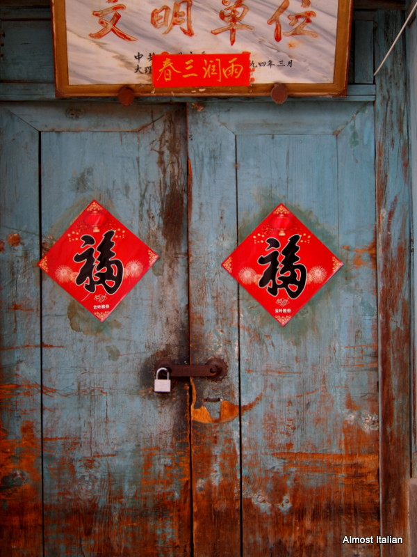 A door in Dali, Yunnan, China
