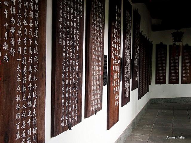 Panels of Poems, Du Gong Bu memorial Hall, Chengdu.