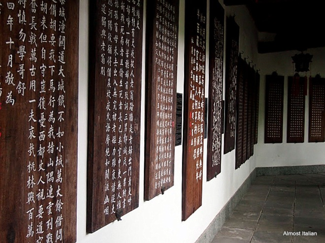 Panels of Poems, Du Gong Bu memorial Hall, Chengdu.